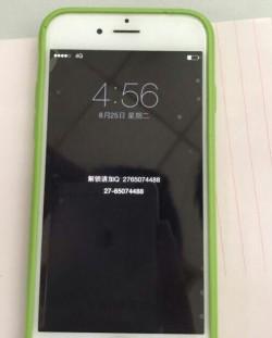 KeyRaider kann auch iPhones verschlüsseln und dann vom Benutzer ein Lösegeld fordern (Bild: Palo Alto Networks)