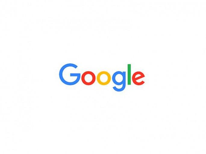 Google (Grafik: Google)