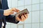 Toshiba erweitert Tool zur Geräteverwaltung auf fremde Mobilgeräte