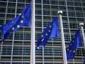 EU (Shutterstock/Michel Piccaya)