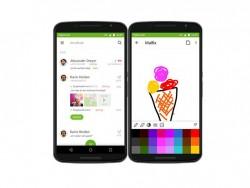 Message+ unter Android (Bild: Deutsche Telekom)