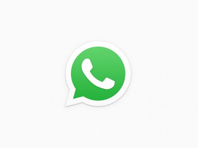 WhatsApp (Grafik: WhatsApp)