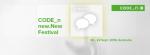 CODE_n wird als Innovationswettbewerb neu aufgelegt