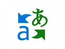 Microsoft Translator Apps (Grafik: Microsoft)