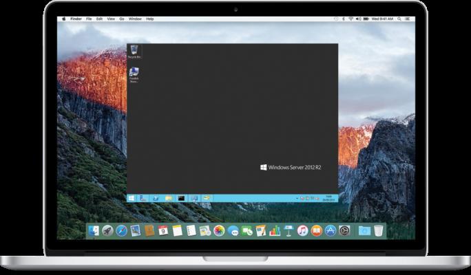 ParallelsRemoteApplicationServer_MacBook_Pro_RemoteAccess (Bild: Parallels)