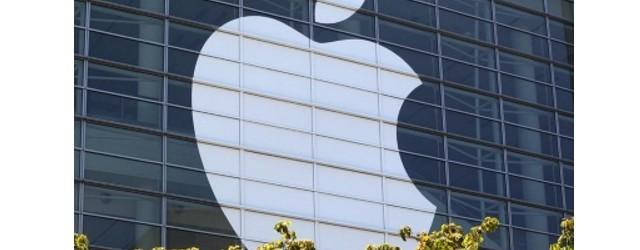 apple-zentrale-logo-640 (Bild: Apple)