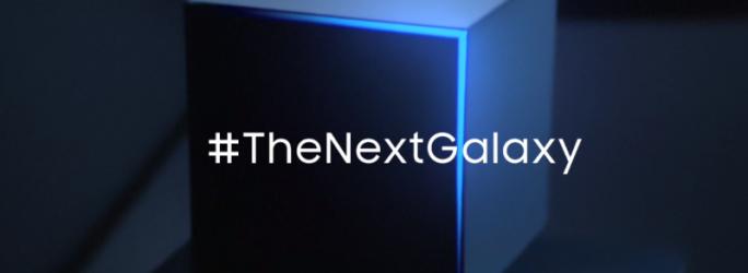 samsung-galaxy-teaser (Bild: Samsung)