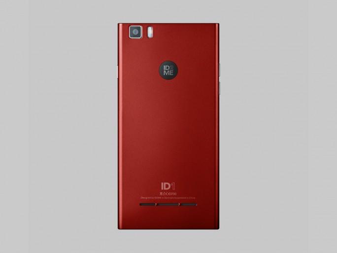 id2me-id1-red-back (Bild: ID2ME)