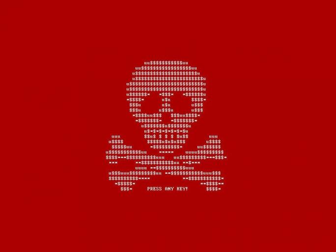 Malware Petya (Bild: G Data)