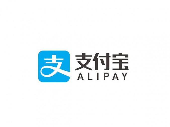 Alipay (Grafik: Ant Financial)