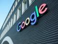 Google Entwicklungszentrum München (Bild: Google)
