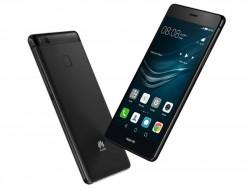 huawei-p9-lite (Bild: Huawei)
