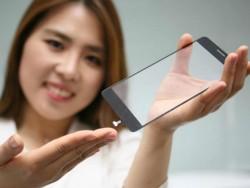 lg-displayglas-mit-fingerabdrucksensor (Bild: LG Innotek)