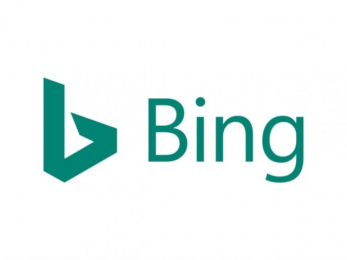 (Bild: Bing)