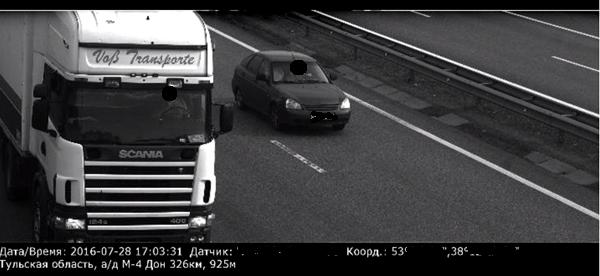 Bild von einer der von den Kaspersky-Experten erfolgreich angegriffenen Verkehrsüberwachungskameras (Bild: Kaspersky Lab)