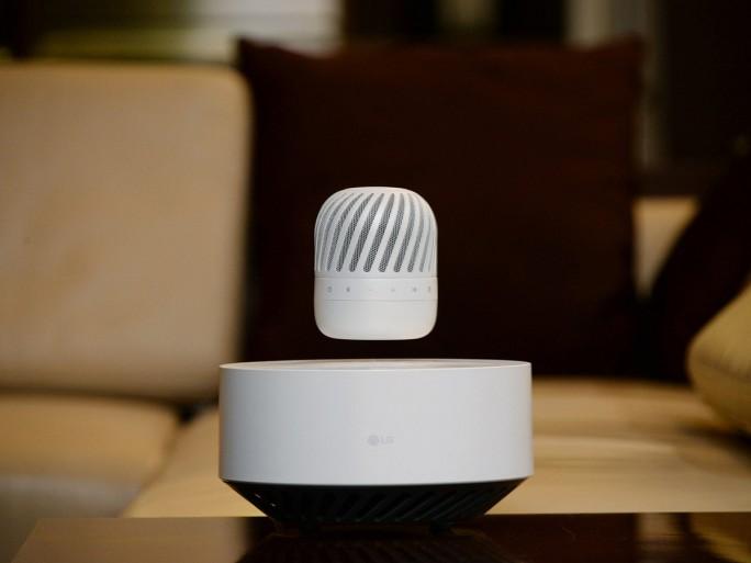 LG will den tragbaren Lautsprecher PJ9 zur CES in Las Vegas Anfang Januar offiziell vorstellen (Bild: LG)