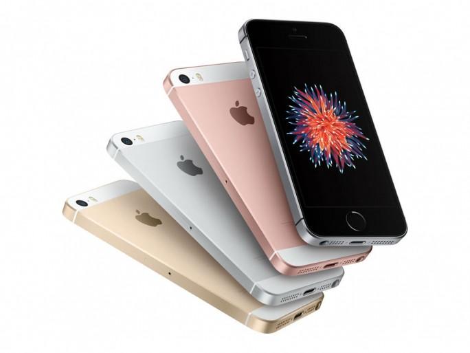 Apple- iPhone-SE (Bild: Apple)