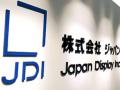 JDI (Bild: Japan Display Inc.=