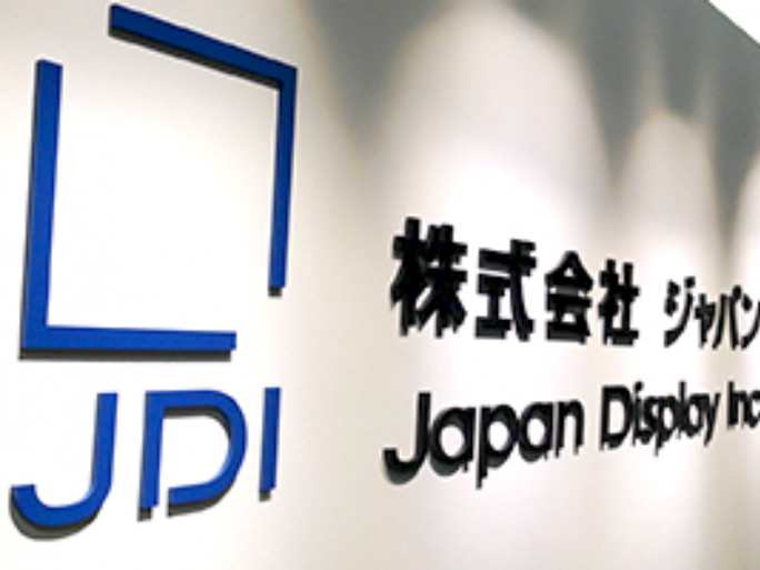 JDI (Bild: Japan Display Inc.=