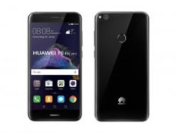 Huawei P8 lite 2017 (Bild: Huawei)