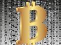 Blockchain_Bitcoin_shutter