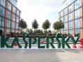 Kaspersky_Firmenzentrale