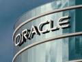 Oracle-Zentrale-800