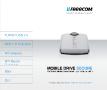 freecom-sw-02