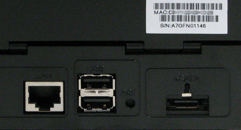 synology-ds411-hw-anschluesse