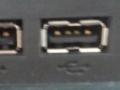 philips_ergoscreen_ports_an_der_seite